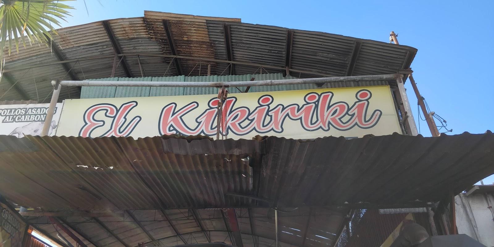 restaurant in san felipe